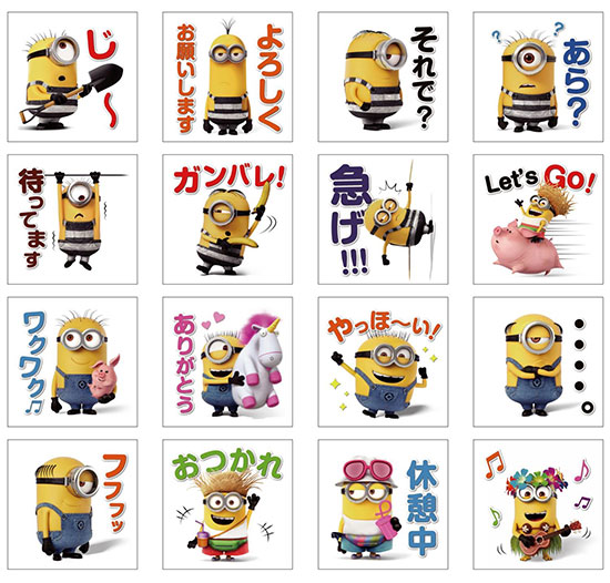 dm3_line_stamp_550w