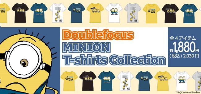 doublefocus_minion_650w